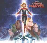 Link to an enlarged image of The Art of Captain Marvel (SLP)