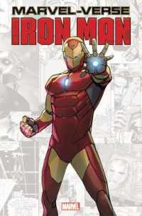 Link to an enlarged image of Marvel-Verse : Iron Man (Marvel Adventures/marvel Universe)