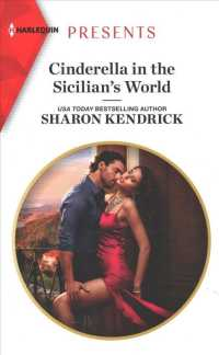 Link to an enlarged image of Cinderella in the Sicilian's World (Harlequin Presents)