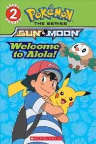 Link to an enlarged image of Welcome to Alola! (Scholastic Readers: Pokemon)
