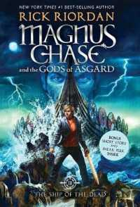 Link to an enlarged image of The Ship of the Dead ( Magnus Chase and the Gods of Asgard 3 ) (Reprint)