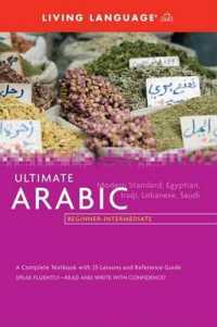 Link to an enlarged image of Living Language Ultimate Arabic Beginner-Intermediate (Living Language Ultimate Basic-intermediate Series (Bk Only)) (Bilingual)