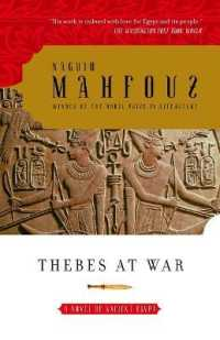 Link to an enlarged image of Thebes at War : A Novel of Ancient Egypt (Reprint)