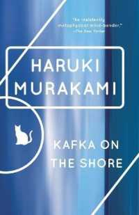 Link to an enlarged image of Kafka on the Shore (Reprint)