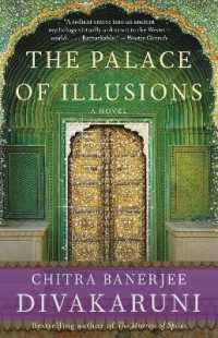 Link to an enlarged image of The Palace of Illusions (Reprint)