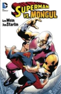 Link to an enlarged image of Superman vs. Mongul (Superman)