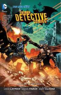 Link to an enlarged image of Batman Detective Comics 4 : The Wrath (Batman)