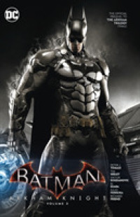 Link to an enlarged image of Batman Arkham Knight 3 (Batman)