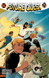 Link to an enlarged image of Future Quest 1 (Future Quest)