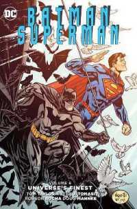 Link to an enlarged image of Batman / Superman 6 (Batman) <1>