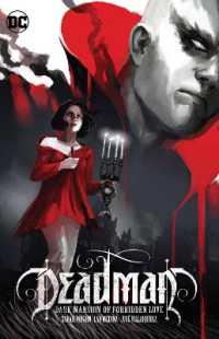 Link to an enlarged image of Deadman : Dark Mansion of Forbidden Love (Deadman)