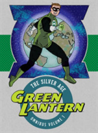 Link to an enlarged image of Green Lantern the Silver Age Omnibus 1 (Green Lantern: the Silver Age Omnibus)