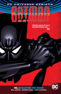 Link to an enlarged image of Batman Beyond 1 : Escaping the Grave (Batman Beyond)