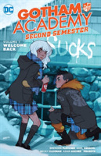 Link to an enlarged image of Gotham Academy Second Semester 1 : Welcome Back (Gotham Academy)