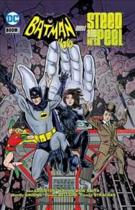 Link to an enlarged image of Batman '66 Meets Steed and Mrs. Peel (Batman)