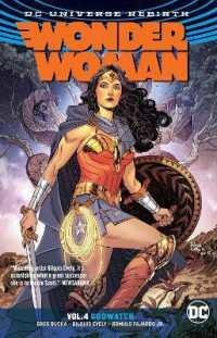 Link to an enlarged image of Wonder Woman 4 : Godwatch - Rebirth (Wonder Woman)