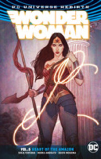 Link to an enlarged image of Wonder Woman 5 Heart of the Amazon (Wonder Woman)