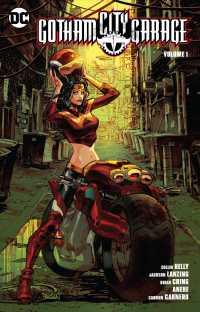 Link to an enlarged image of Gotham City Garage 1 (Gotham City Garage)