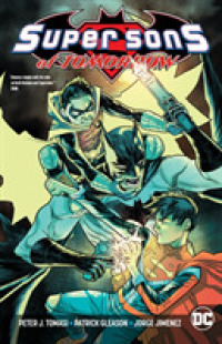 Link to an enlarged image of Super Sons of Tomorrow (Super Sons of Tomorrow)