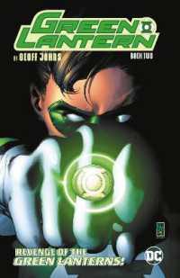 Link to an enlarged image of Green Lantern 2 (Green Lantern)