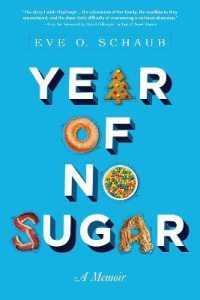 Link to an enlarged image of Year of No Sugar : A Memoir