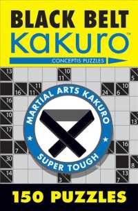 Link to an enlarged image of Black Belt Kakuro : 150 Puzzles (Martial Arts Puzzles)