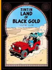 Link to an enlarged image of Land of Black Gold (The Adventures of Tintin) -- Paperback / softback (New ed)
