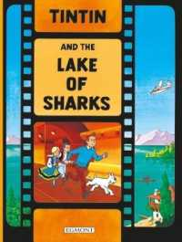 Link to an enlarged image of Tintin and the Lake of Sharks (The Adventures of Tintin) -- Paperback / softback