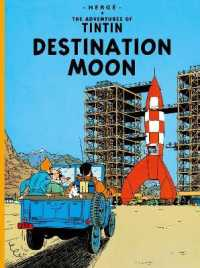 Link to an enlarged image of Destination Moon (The Adventures of Tintin) -- Hardback