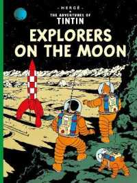 Link to an enlarged image of Explorers on the Moon (Adventures of Tintin)