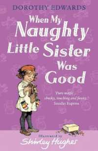 Link to an enlarged image of When My Naughty Little Sister Was Good (My Naughty Little Sister) (Reissue)
