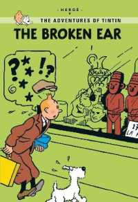 Link to an enlarged image of Broken Ear (Tintin Young Readers Series) -- Paperback / softback