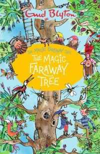 Link to an enlarged image of Magic Faraway Tree (The Magic Faraway Tree) -- Paperback / softback