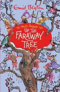 Link to an enlarged image of Up the Faraway Tree (The Magic Faraway Tree) -- Paperback / softback