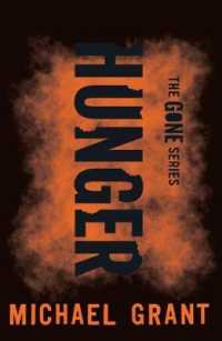 image of Hunger (The Gone Series) -- Paperback / softback