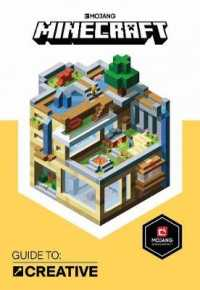 An Official Paperback Slipcase Edition from Mojang Minecraft Guide Collection