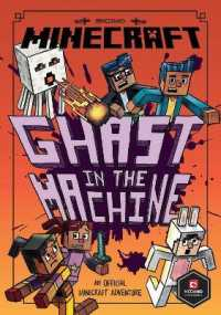 Link to an enlarged image of Minecraft: Ghast in the Machine (Woodsword Chronicles #4) (Woodsword Chronicles) -- Paperback / softback