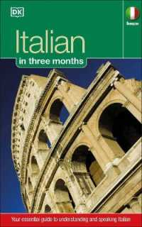 Link to an enlarged image of Hugo in Three Months Italian : Beginner's Language Course (Hugo in 3 Months) -- Paperback / softback