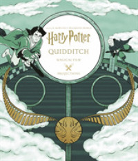 Link to an enlarged image of Harry Potter: Magical Film Projections: Quidditch (J.K. Rowling's Wizarding World) -- Hardback