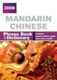 Link to an enlarged image of Mandarin Chinese Phrase Book & Dictionary : Includes Pronunciation Guide & Menu Reader (Phrasebook) (Illustrated)