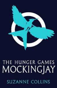 Link to an enlarged image of Mockingjay (Hunger Games Trilogy) -- Paperback (Adult Ed.)
