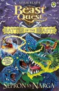 Link to an enlarged image of The Battle of the Beasts : Sepron Vs Narga (Beast Quest)