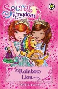 Link to an enlarged image of Rainbow Lion (Secret Kingdom)