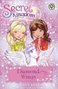 Link to an enlarged image of Diamond Wings (Secret Kingdom)