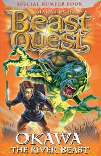 Link to an enlarged image of Okawa the River Beast : Special Bumper Edition (Beast Quest) (Paperback + CRDS S)