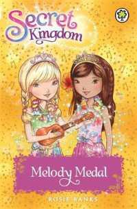Link to an enlarged image of Melody Medal (Secret Kingdom)