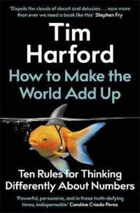 Link to an enlarged image of How to Make the World Add Up -- Paperback (English Language Edition)