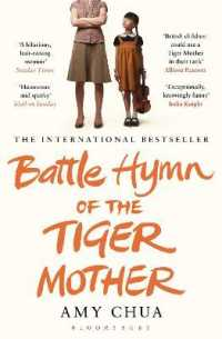 Link to an enlarged image of Battle Hymn of the Tiger Mother -- Paperback / softback