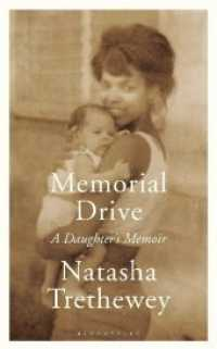 Link to an enlarged image of Memorial Drive : A Daughter's Memoir -- Paperback (English Language Edition)