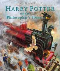 Link to an enlarged image of Harry Potter and the Philosopher's Stone -- Hardback (Illustrated)